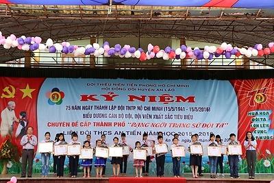 Huyện đoàn An Lão: Kỷ niệm 75 năm Ngày thành lập Đội TNTP Hồ Chí Minh và biểu dương 75 cán bộ Đội, đội viên tiêu biểu