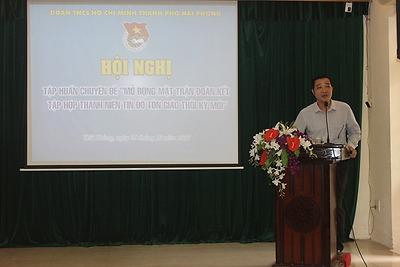 """Hội nghị tập huấn chuyên đề """"Mở rộng mặt trận đoàn kết tập hợp thanh niên tín đồ tôn giáo thời kỳ mới"""""""