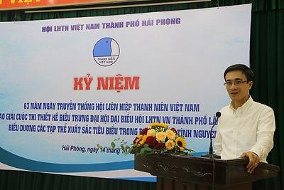 Kỷ niệm 63 năm ngày truyền thống Hội Liên hiệp Thanh niên Việt Nam (15/10/1956 - 15/10/2019)