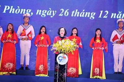 Lễ phát động 90 ngày thi đua cao điểm chào mừng Đại hội Đảng toàn quốc lần thứ XIII và 90 năm Ngày thành lập Đoàn TNCS Hồ Chí Minh (26-3-1931 - 26-3-2021)