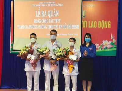 Thành phố Hồ Chí Minh gọi, chúng tôi lên đường!