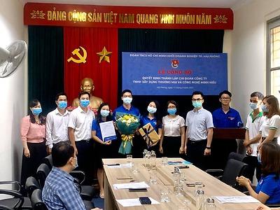 Lễ công bố Quyết định thành lập Chi đoàn cơ sở công Ty TNHH Xây dựng Thương mại và công nghệ Minh Hiếu