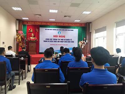 Hội Sinh viên Trường Cao đẳng Cộng đồng Hải Phòng tổ chức Hội nghị Cung cấp thông tin thời sự quốc tế, trang bị kiến thức hội nhập cho sinh viên